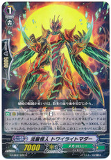 Flowing Mutant, Twilight Madder G-EB02/028 R