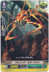 Machining Killer Ant G-EB02/051 C