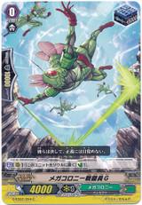 Megacolony Battler G G-EB02/054 C