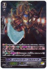 Extreme Battler, Golshachi G-EB03/S02 SP