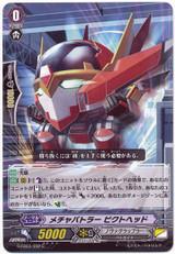 Extreme Battler, Victhead G-EB03/052 C