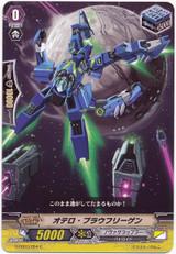 Otero Blaufliegen G-EB03/054 C