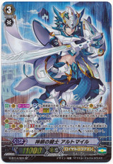 Higher Deity Knight, Altmile G-BT14/S01 SP