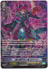 Dragfall, Luard G-BT14/S03 SP