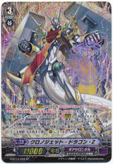 Chronojet Dragon Z G-BT14/S09 SP