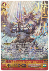 Zeroth Dragon of Zenith Peak, Ultima G-BT14/002 ZR