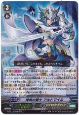 Higher Deity Knight, Altmile G-BT14/006 RRR