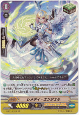Remedy Angel G-BT14/016 RR
