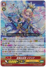 Goddess of Compassion, Inanna G-BT14/019 RR
