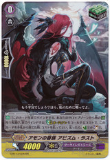 Amon's Follower, Abysm Lust G-BT14/026 RR