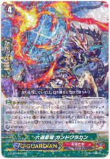 Rikudo Stealth Dragon, Gandokurakan G-BT14/041 R
