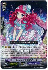 Duo Mini Heart, Rhone SP EB10/S05W