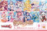 G Clan Booster 7 Divas' Festa Booster BOX