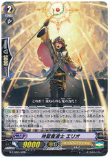 Holy Mage, Elio G-FTD01/006