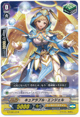 Curable Angel G-FTD01/018