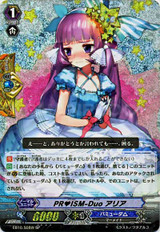 PRISM-Duo, Aria SP EB10/S08W