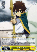 Sniping Kazuma KS/W55-005 R