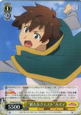 New Quest Kazuma KS/W55-017 U