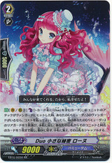 Duo Mini Heart, Rhone RR EB10/005W