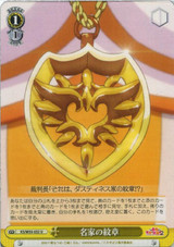 Emblem of a Distinguished Family KS/W55-032 U