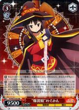 Explosion Girl Megumin KS/W55-043 RR