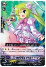Duo Magical Mic, Sharlene R EB10/012W