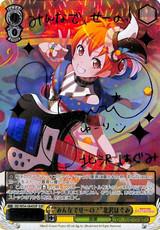 Everyone Together! Hagumi Kitazawa BD/W54-004SSP SSP