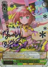 Plain Self Maya Yamato BD/W54-028SSP SSP