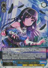 Pure Passion Rinko Shirokane BD/W54-069SSP SSP