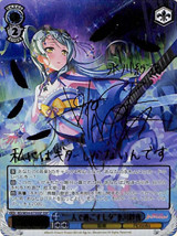 Tanabata Between the Two of Them Sayo Hikawa BD/W54-075SSP SSP