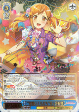 Cute Friends Arisa Ichigaya BD/W54-076SSP SSP