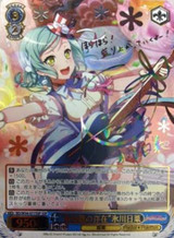 Unknown Factor Hina Hikawa BD/W54-077SSP SSP