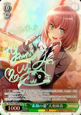 Plain Self Maya Yamato BD/W54-028SPb SP