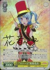 Stage Kanon Matsubara BD/W54-009SPMa SPM