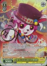 Ye-s, It's Michelle Misaki Okusawa BD/W54-011SPMa SPM