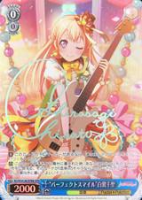 Perfect Smile Chisato Shirasagi BD/W54-082SPMb SPM