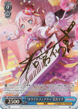 White Fairy Eve Wakamiya BD/W54-083SPMa SPM