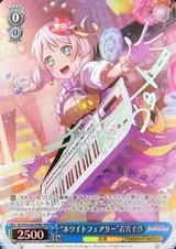 White Fairy Eve Wakamiya BD/W54-083SPMb SPM