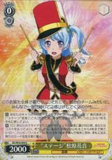 Stage Kanon Matsubara BD/W54-009 U