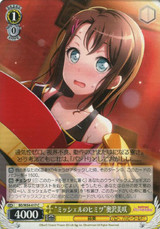 Michelle's Secret Misaki Okusawa BD/W54-017 C