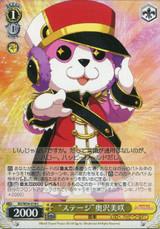 Stage Misaki Okusawa BD/W54-018 C