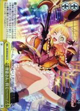 Wait, Phantom Thief-san~~~! BD/W54-022 CR