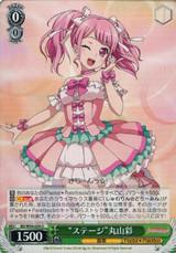Stage Aya Maruyama BD/W54-034 U