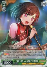 No More Hesitation Ran Mitake BD/W54-038 U