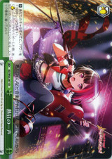 Fanatic Voice BD/W54-047 CR