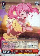 Decisive Idol Pose~ Aya Maruyama BD/W54-053 RR