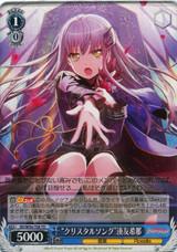 Crystal Song Yukina Minato BD/W54-T08 TD