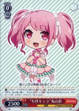 Chibi Character Aya Maruyama BD/W54-104 PR