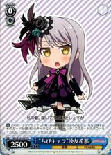 Chibi Character Yukina Minato BD/W54-105 PR