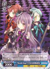 Roselia Stage Lia & Yukina & Sayo BD/W54-P05 PR